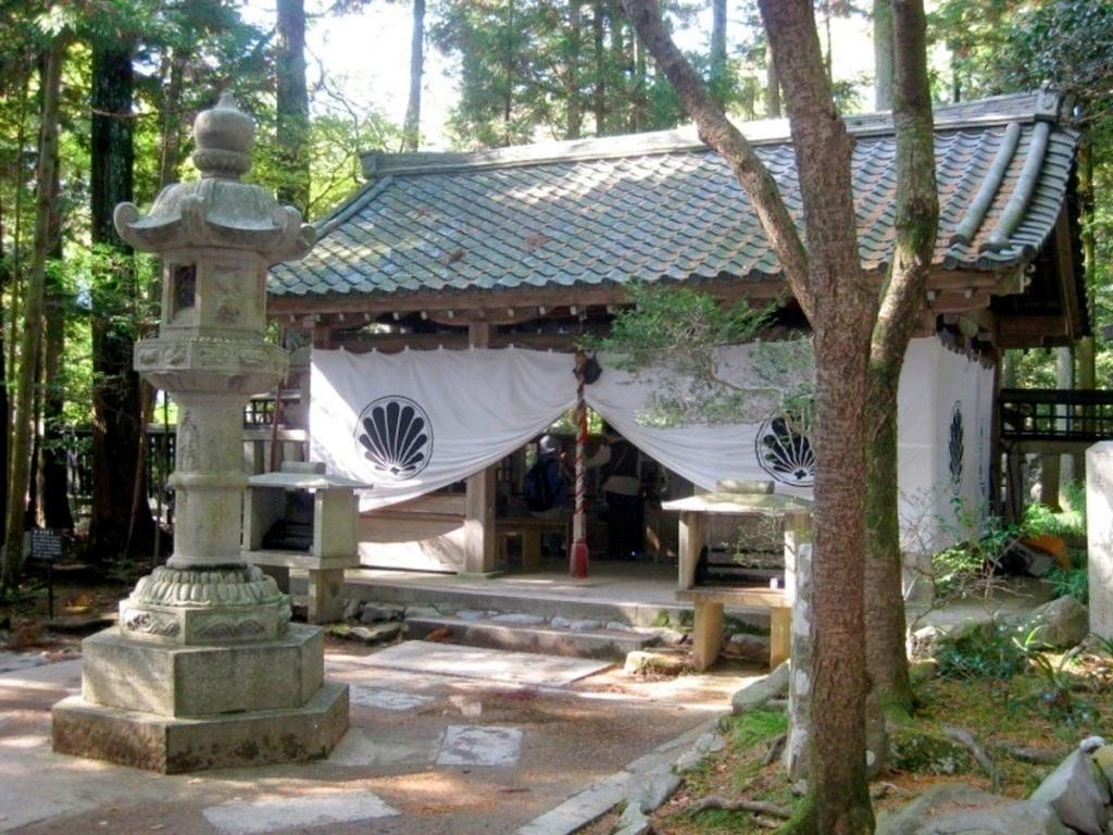 Apprendre le Reiki - Historique