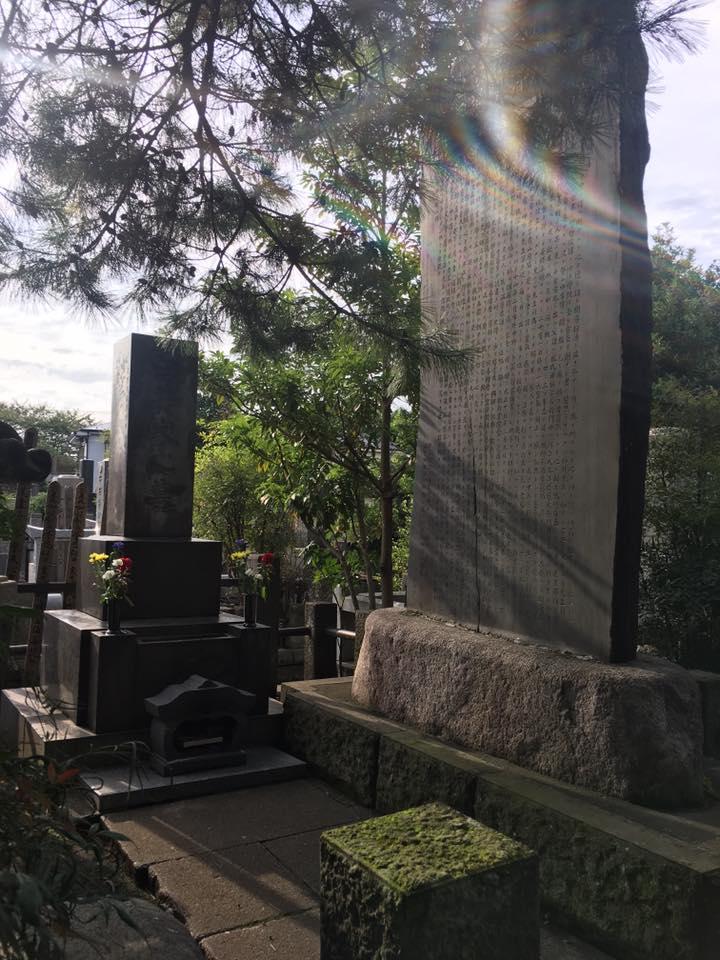 Mémorial Mikao Usui - Crédit Photo: Nicolas Escampe